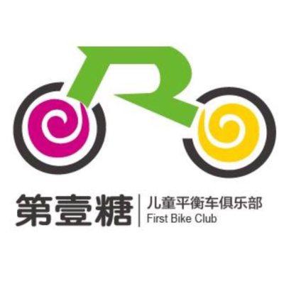 北京通州京洲园_北京儿童平衡车俱乐部_滑步车俱乐部排名第4页-童骑士网