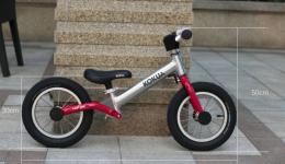 儿童平衡车周边配件汇总(一)之外出户外类(持续更新)