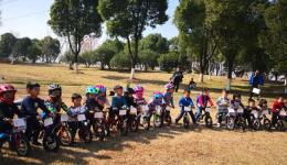 【活动报名】 KOKUA昆山儿童平衡车俱乐部儿童平衡车定向越野--团队积分赛(第2期)