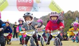 【赛事预告】2018 Bike 8 Cup 儿童平衡车丽水站